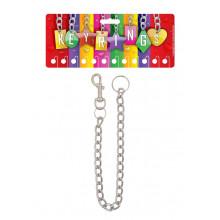 Chunky Link 45cm Keychain & Keyring