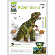 Paper World 3D Puzzle Kits - 6 Assorted