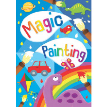 Magic Painting Book 4 Assorted
