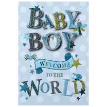 Special Occasion 22486 Baby Boy