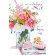 Month Cards 25119-2 March Birthday