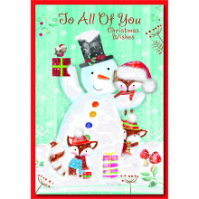 To All The Family Juv 50 Christmas Cards