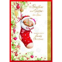 Bro+Sis-il Cte 50 Christmas Card