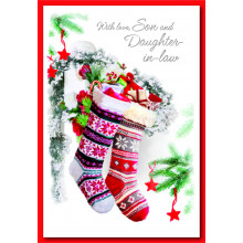 Son+Daughter-I-Law Tr 50 Christmas Cards