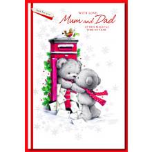 Mum+Dad Cute 75 Christmas Cards