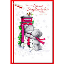 Son+Daughter-I-Law Cute 75 Christmas Cards