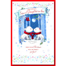 Son+Daughter-I-Law Cute75 Christmas Cards