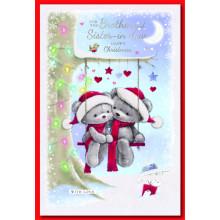 Bro+Sis-il Cte 75 Christmas Card