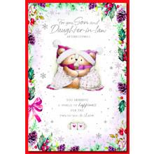 Sis+Bro-il Cte 75 Christmas Card