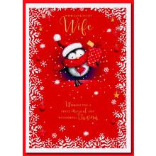 Wife Cute 90 Christmas Cards