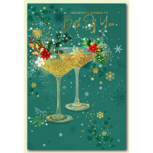 To Both of You Trad 50 Christmas Cards
