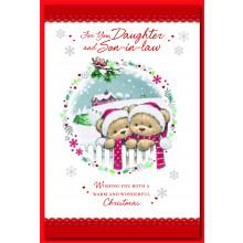 D'tr+Son-il Cte 75 Christmas cds