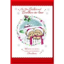 Sis+Bro-il Ct75 Christmas Cards