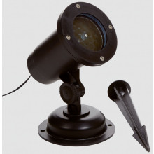 C2807 LED Snowstorm Projector Light