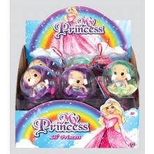 Lil' Princess Dolls Assorted