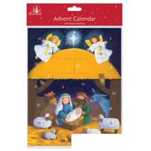 XD01503 Advent Nativity Asst