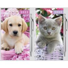 DD00506 Slim WTV Diary Pets + Pen