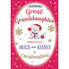 Gt.G'dtr Juv 75 Christmas Cards