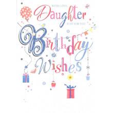 Greetings Cards Daughter