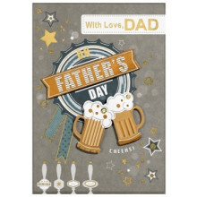 Fathers Day Cards Isabels Garden Unit