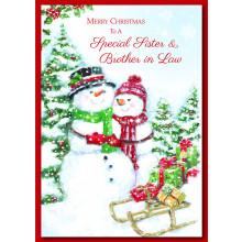 Sis+Bro-il cte60 Christmas Cards