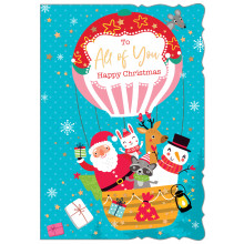 To All of You Juv 50 Christmas Cards