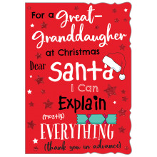 Gt.G'dtr Juv 50 Christmas Cards