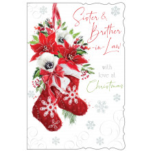Sis+Bro-il Tr 75 Christmas Cards
