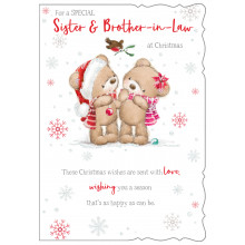 Sis+Bro-il Cte 50 Christmas Card