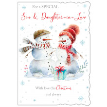 Son+Daughter-I-Law Cute 50 Christmas Cards