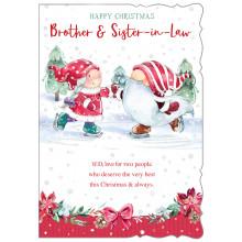 JXC0820 Bro+Sis-il Cute Christmas Cards