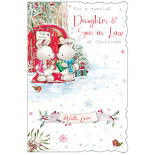 Daughter+Son-I-Law Cute 75 Christmas Cards