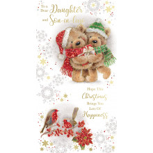 Daughter+Son-I-Law Cute 72 Christmas Cards